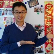 Learn Chinese online via Skype