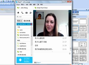 learn chinese via skype online-emily2