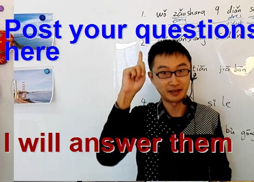 answer chinese questions