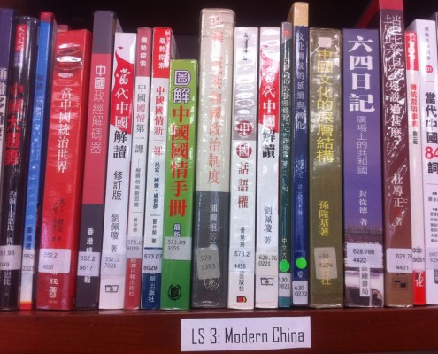chinese-reading-skill