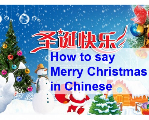 how to write hello in chinese Short tutorial teaches you how to read and write chinese characters in both simplified and traditional styles.