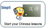 online-chinese-class-steps-skype-5