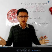spoken-chinese-weather-teacher-john-wang