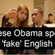 listening-with-chinese-and-english-subtitles-chinese-obama-speaks-fake-english