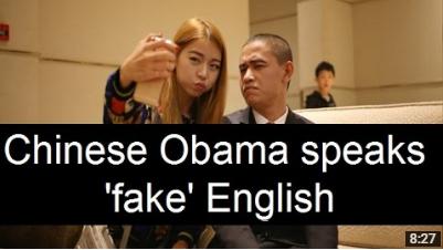 listening-with-chinese-and-english-subtitles-chinese-obama-speaks-fake-english
