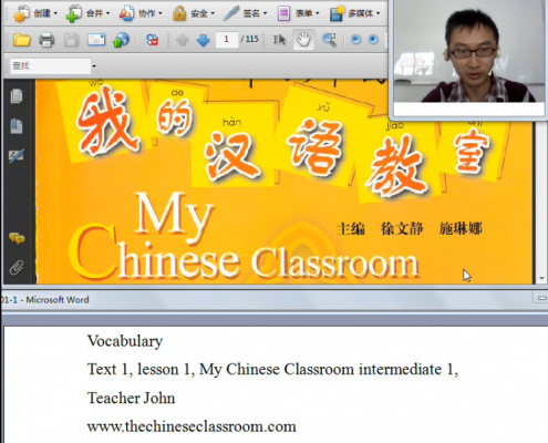 vocabulary-my-chinese-classroom-intermediate-level-1-with-work01