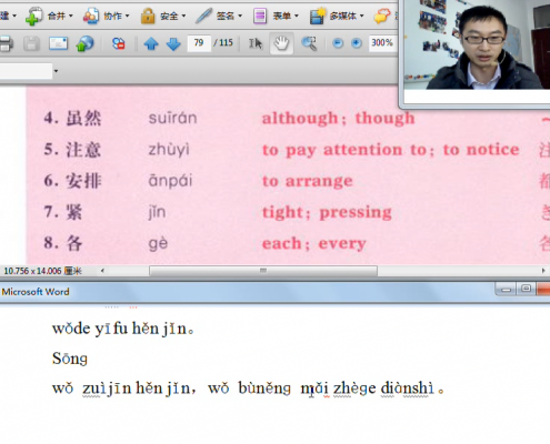 vocabulary-my-chinese-classroom-intermediate-level-1-with-work04