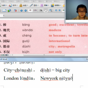 vocabulary-my-chinese-classroom-intermediate-level-1-with-work09