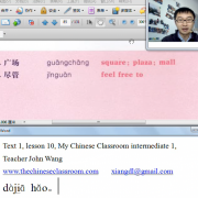 vocabulary-my-chinese-classroom-intermediate-level-1-with-work10