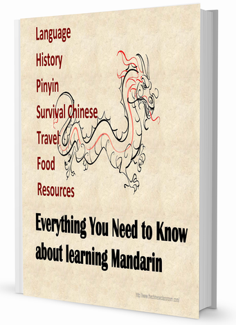 Everything you need to know about learning Mandarin ebook -1