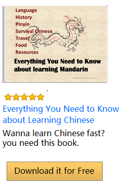 ebook-everything-you-need-to-know-about-learning-chinese-2