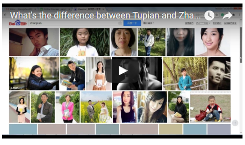 difference between Tupian and Zhaopian