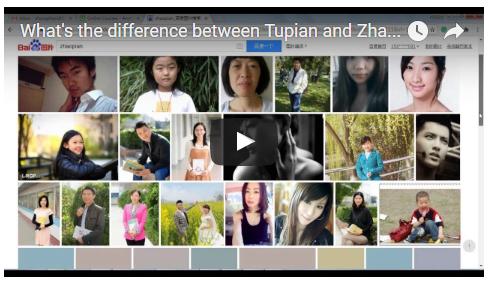 difference between Tupian and Zhaopian