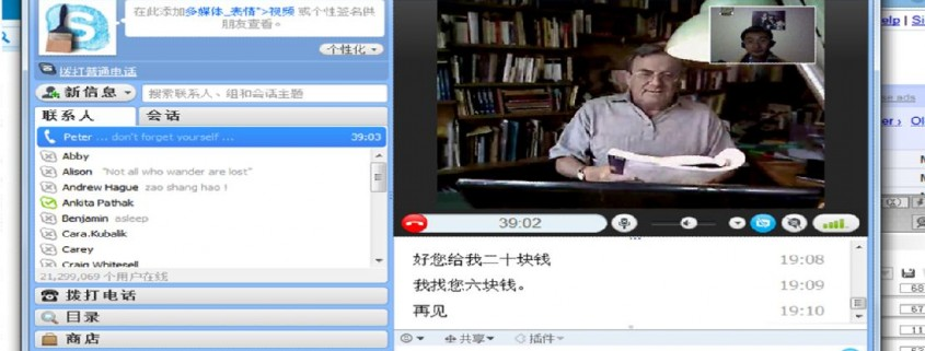 chinese class online by skype