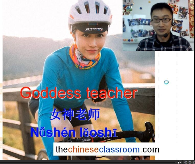 Goddess teacher becomes a sensation in China with