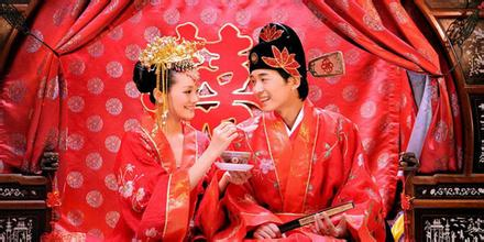 Chinese Wedding Ceremony 2