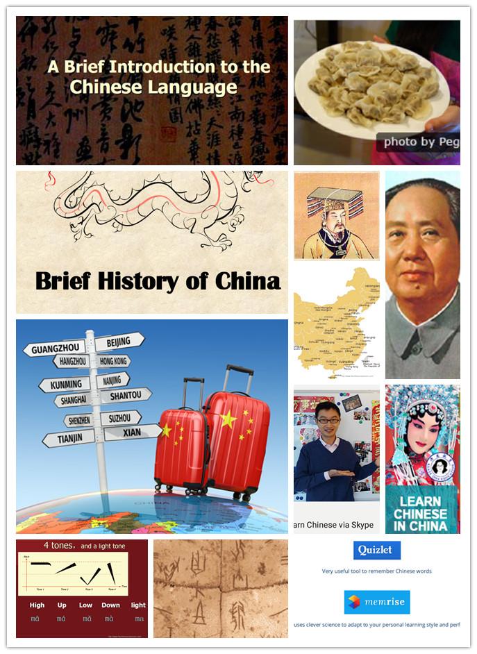 Chinese Language Ebook